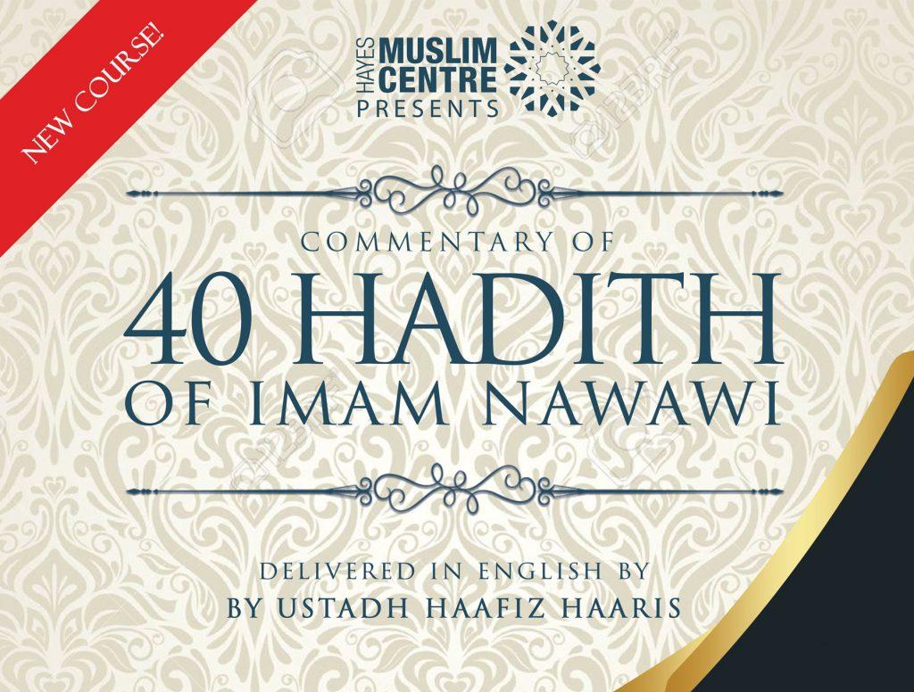 40_Hadith_Web