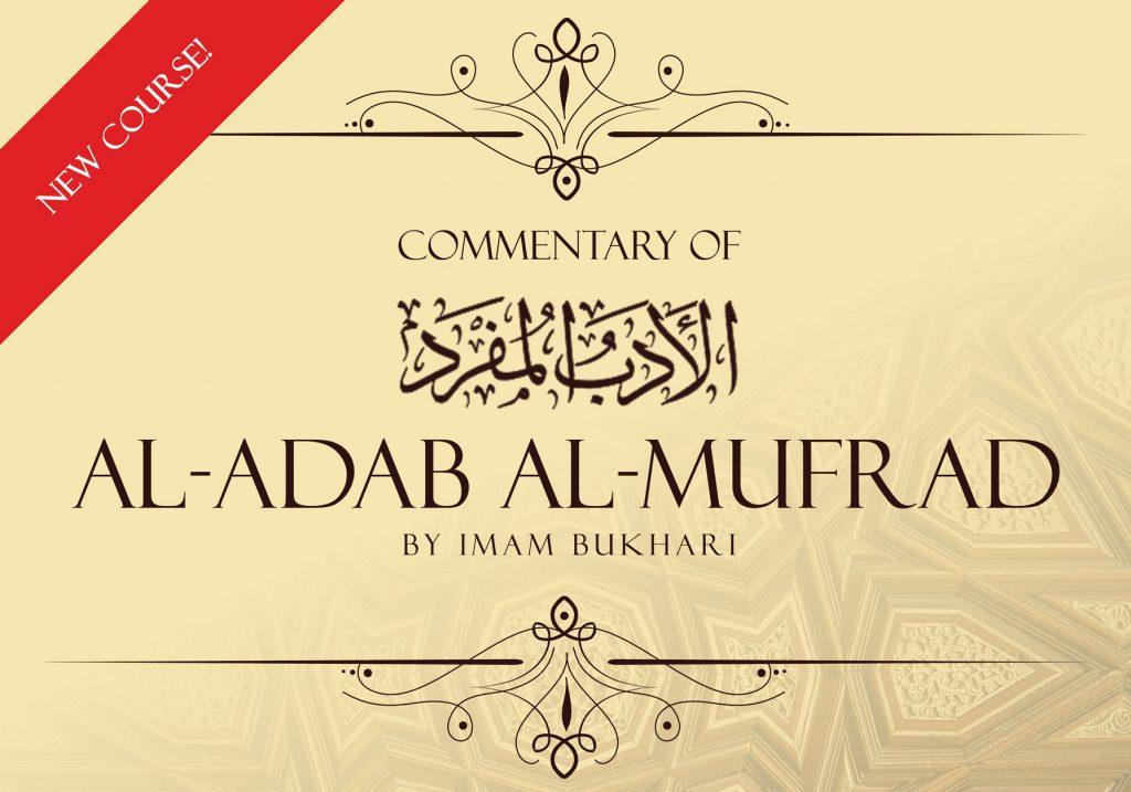 Al_Adab_Al_Mufrad_Web