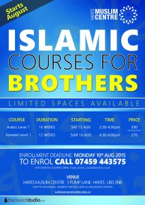 Islamic_Courses_for_Brothers