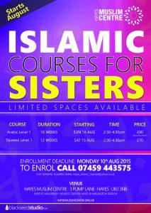 Islamic_Courses_for_Sisters