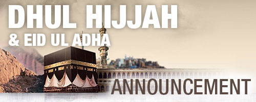 Dhul_Hijjah_Announcement