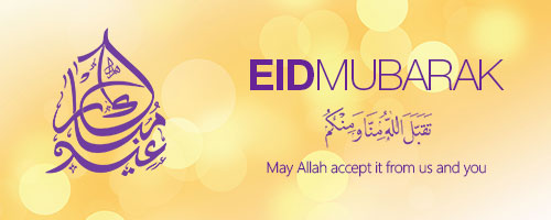 eid_mubarak_2016