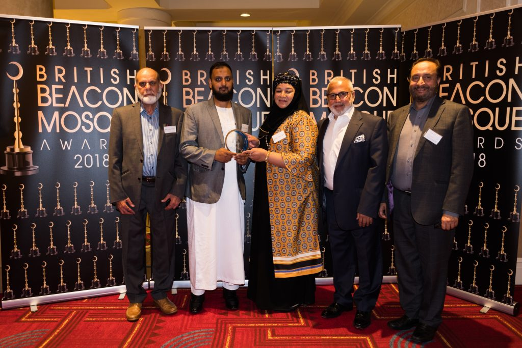 2018 British Beacon Mosque Awards