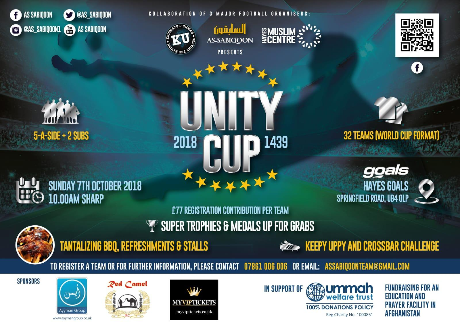 Unity Cup 2018