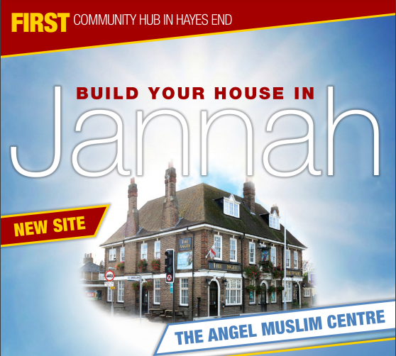 New Muslim Centre – THE ANGEL