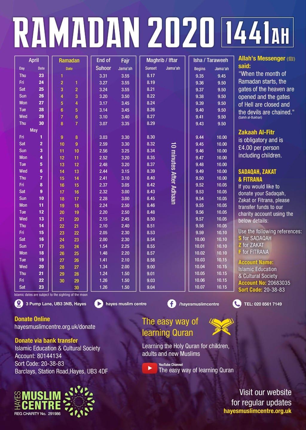 HMC Ramadan Timetable 2020